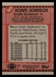 1990 Topps #347  Norm Johnson  Back Thumbnail