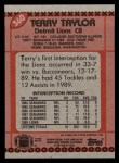 1990 Topps #360  Terry Taylor  Back Thumbnail