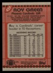 1990 Topps #439  Roy Green  Back Thumbnail