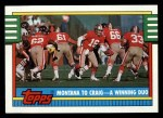1990 Topps #515   49ers Highlights Front Thumbnail