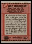 1990 Topps #459  Ron Stallworth  Back Thumbnail