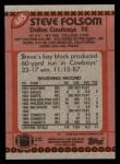 1990 Topps #485  Steve Folsom  Back Thumbnail