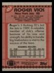 1990 Topps #456  Roger Vick  Back Thumbnail