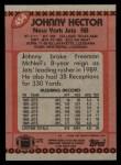 1990 Topps #454  Johnny Hector  Back Thumbnail