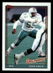1991 Topps #126  Hugh Green  Front Thumbnail