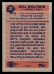 1991 Topps #37  Will Wolford  Back Thumbnail