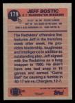 1991 Topps #179  Jeff Bostic  Back Thumbnail