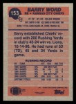1991 Topps #153  Barry Word  Back Thumbnail