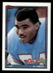 1991 Topps #228  Al Smith  Front Thumbnail