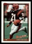 1991 Topps #260  James Brooks  Front Thumbnail