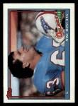 1991 Topps #227  Mike Munchak  Front Thumbnail