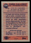 1991 Topps #294  Chris Calloway  Back Thumbnail