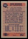 1991 Topps #162  Ron Morris  Back Thumbnail