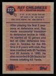 1991 Topps #223  Ray Childress  Back Thumbnail