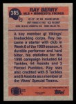 1991 Topps #385  Ray Berry  Back Thumbnail