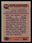 1991 Topps #392  Mark Dusbabek  Back Thumbnail