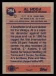 1991 Topps #394  Al Noga  Back Thumbnail