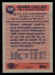 1991 Topps #580  Shawn Collins  Back Thumbnail