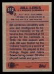 1991 Topps #512  Bill Lewis  Back Thumbnail
