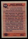 1991 Topps #459  Matt Brock  Back Thumbnail