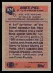 1991 Topps #529  Mike Piel  Back Thumbnail