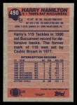 1991 Topps #490  Harry Hamilton  Back Thumbnail