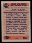 1991 Topps #533  Mike Wilcher  Back Thumbnail