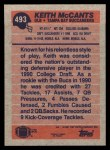 1991 Topps #493  Keith McCants  Back Thumbnail