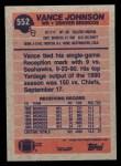 1991 Topps #552  Vance Johnson  Back Thumbnail