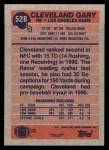 1991 Topps #528  Cleveland Gary  Back Thumbnail