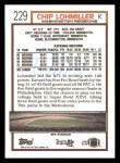 1992 Topps #229  Chip Lohmiller  Back Thumbnail
