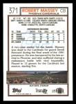 1992 Topps #371  Robert Massey  Back Thumbnail