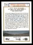1992 Topps #394  Bern Brostek  Back Thumbnail