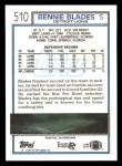 1992 Topps #510  Bennie Blades  Back Thumbnail