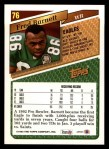 1993 Topps #76  Fred Barnett  Back Thumbnail