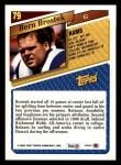 1993 Topps #79  Bern Brostek  Back Thumbnail
