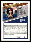 1993 Topps #158  Doug Riesenberg  Back Thumbnail