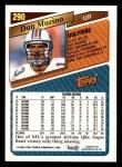 1993 Topps #290  Dan Marino  Back Thumbnail
