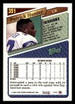 1993 Topps #351  Patrick Hunter  Back Thumbnail