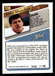 1993 Topps #338  Mike Munchak  Back Thumbnail