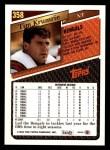 1993 Topps #358  Tim Krumrie  Back Thumbnail