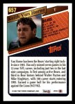 1993 Topps #657  Keith Van Horne  Back Thumbnail