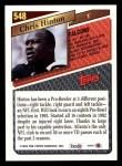 1993 Topps #548  Chris Hinton  Back Thumbnail