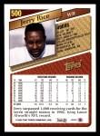 1993 Topps #500  Jerry Rice  Back Thumbnail