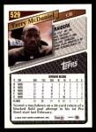 1993 Topps #529  Terry McDaniel  Back Thumbnail