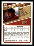 1993 Topps #575  Dana Hall  Back Thumbnail