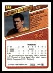 1993 Topps #566  Craig Erickson  Back Thumbnail