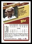1993 Topps #554  Reggie Brooks  Back Thumbnail