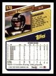 1993 Topps #570  Gary Plummer  Back Thumbnail