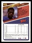 1993 Topps #620  Bill Brooks  Back Thumbnail